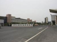 浙江交通铁路职业技术学院学费
