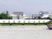 浙江交通铁路职业技术学院招生办联系电话