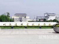 浙江交通铁路职业技术学院网站网址