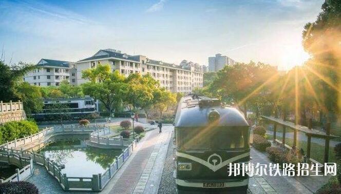四川有铁道工程技术的大专