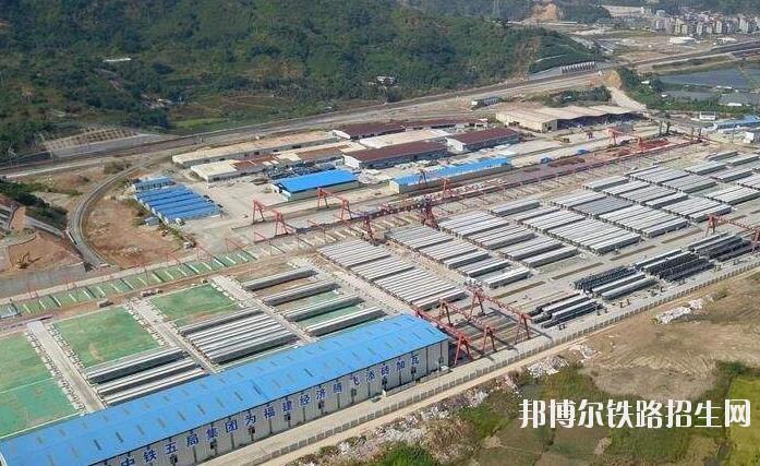 四川有铁道工程技术的大专大学