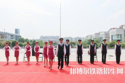 四川有铁道工程技术学校吗