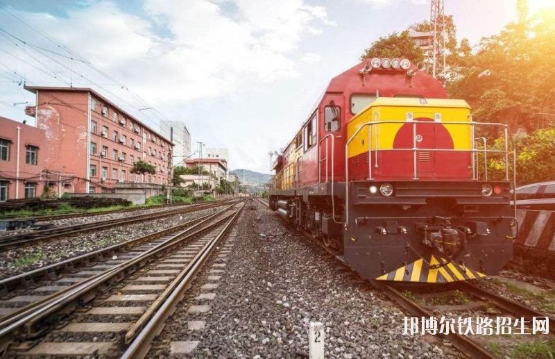 四川铁道工程技术大专好的学校