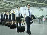 贵州航空工业技师铁路学院有哪些专业