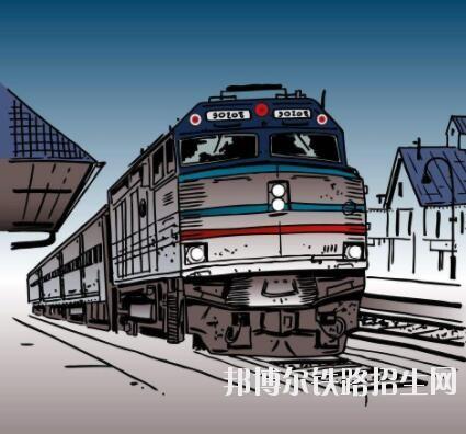 四川铁道运输好就业吗