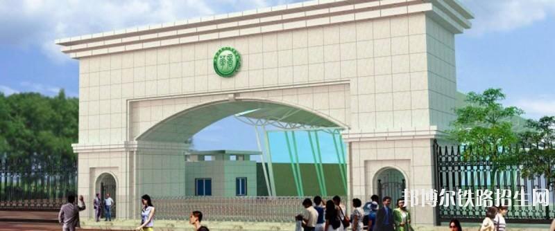 四川可以读铁道通信的大专学校