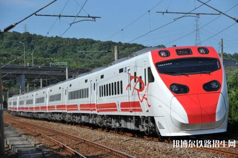 四川高速铁道供电技术怎么样报名