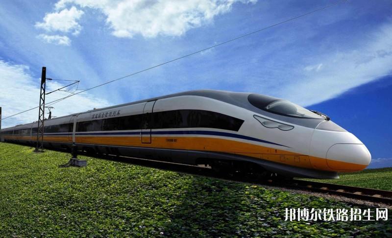 四川最好的高速铁道供电技术学校