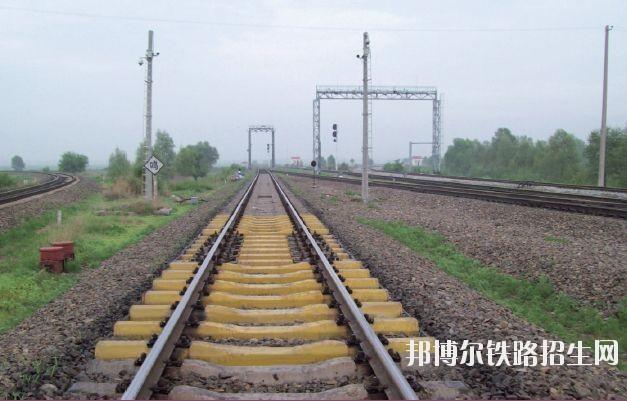 四川学高速铁道供电技术的学校有哪些
