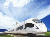 四川哪些大专的城市轨道交通工程技术比较好
