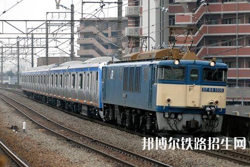 成都可以读铁道车辆的大专学校