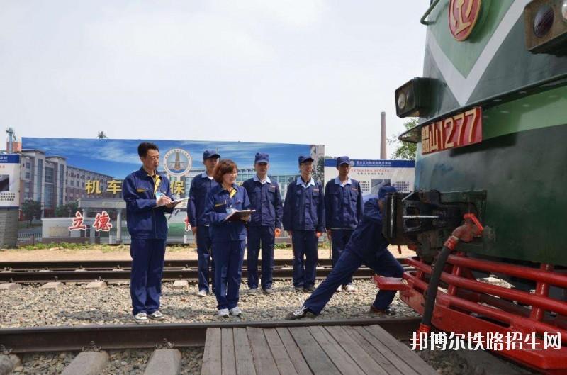 成都哪个学校有铁道车辆