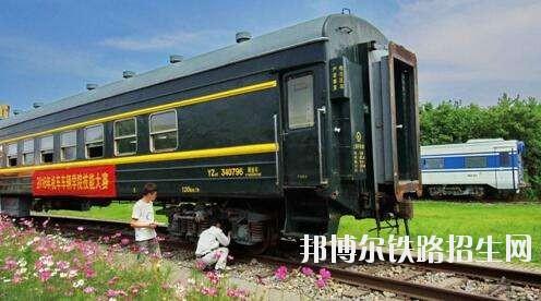 成都哪些大学有铁道车辆大专