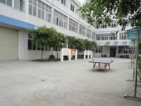 四川铁路学校大专好的学校