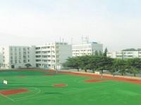 四川高等铁路学校大专学校