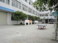 四川大专学校有铁路学校