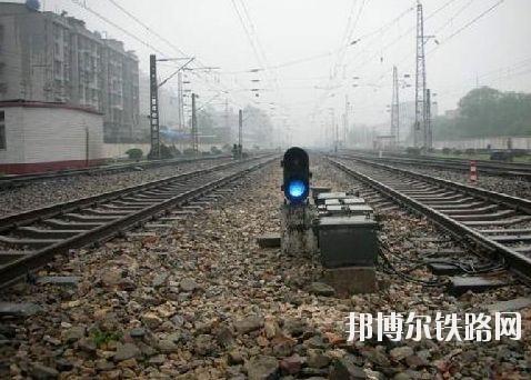 贵州男生上铁路学校学什么好