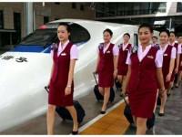 贵州女生读铁路学校学什么专业好