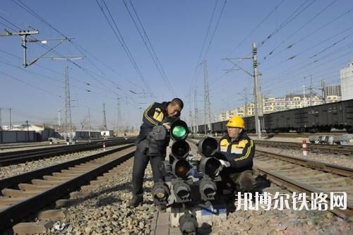 贵州女生读铁路学校学什么好