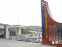 贵州2020年有哪些铁路学校好