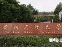 贵州2020年有哪些铁路学校比较好就业