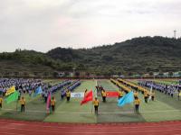 贵州2020年有哪些铁路学校比较好