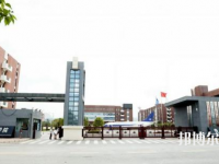 贵州2020年有哪些民办铁路学校