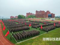 贵州2020年铁路学校有哪些