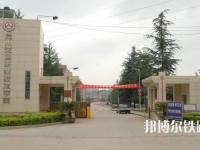 贵州2020年公办铁路学校有哪些