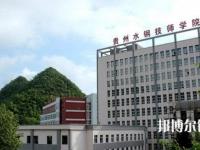 贵州2020年中学毕业读什么铁路学校