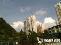 贵州2020年铁路学校一般读几年
