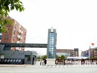贵州2020年铁路学校读几年