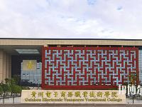 贵州2020年哪个铁路学校比较好就业