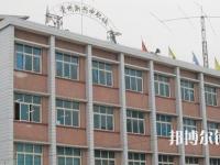 贵州2020年哪个铁路学校比较好