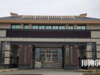 贵州2020年最好的铁路学校有哪些