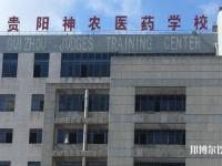 贵州2020年读铁路学校学什么有前途