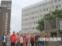 贵州2020年读铁路学校能考大学吗