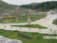 贵州2020年读铁路学校后悔了
