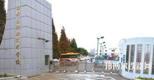 贵州2020年读铁路学校好吗