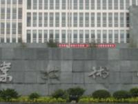 贵州2020年读什么铁路学校有前途