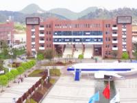 贵州2020年到哪里读铁路学校好