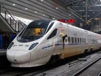 贵州2020年上铁路学校需要多少分