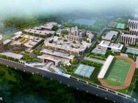 贵州2020年铁路学校咨询电话