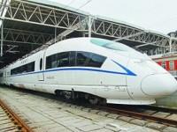 贵州2020年铁路学校招生对象