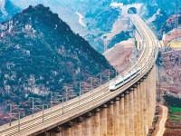 云南2020年什么叫铁路学校