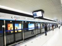 云南2020年铁路学校就业形势怎么样